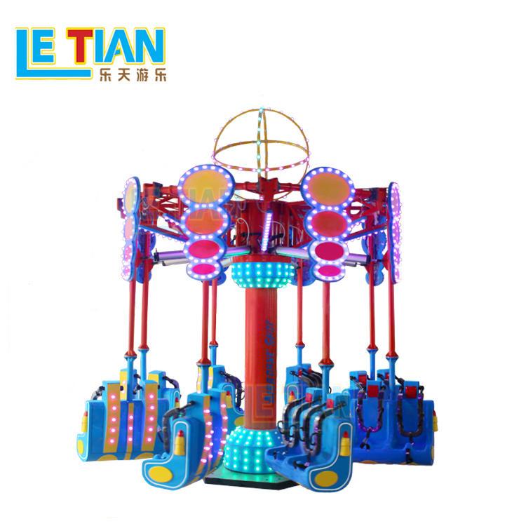 16seats popular amusement park ride super swing theme park ride LT-7053Afor sale