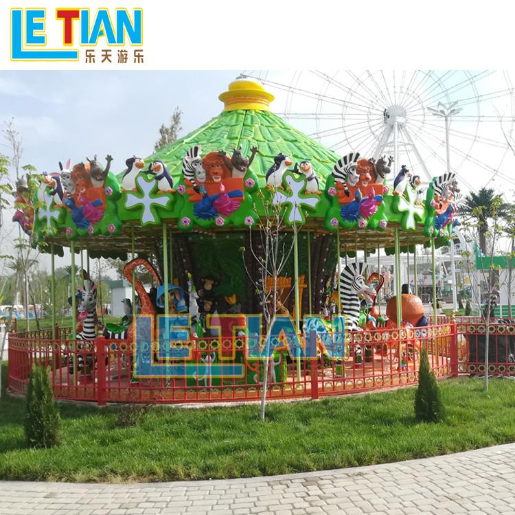 LETIAN Array image11