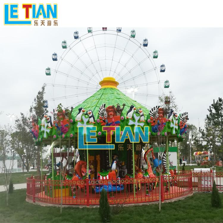 LETIAN Array image154