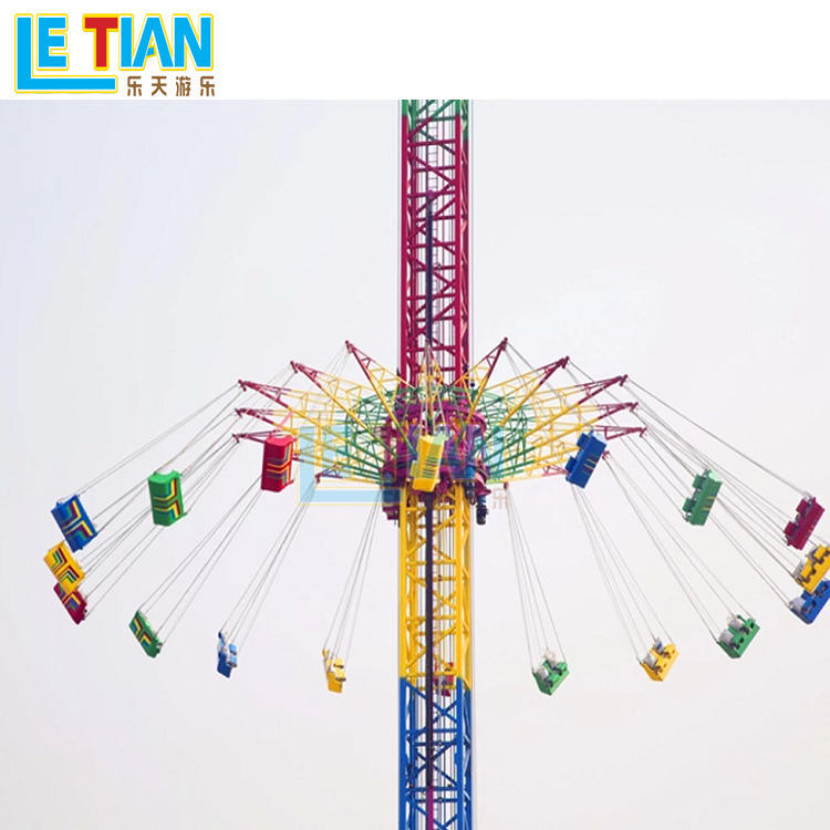 38m flying tower funfair equipment with 36 seats LT-7013A
