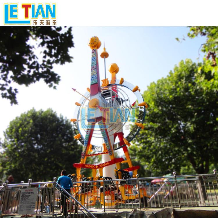 Fairground clock pendulum equipment with 24 seats LT-7014A