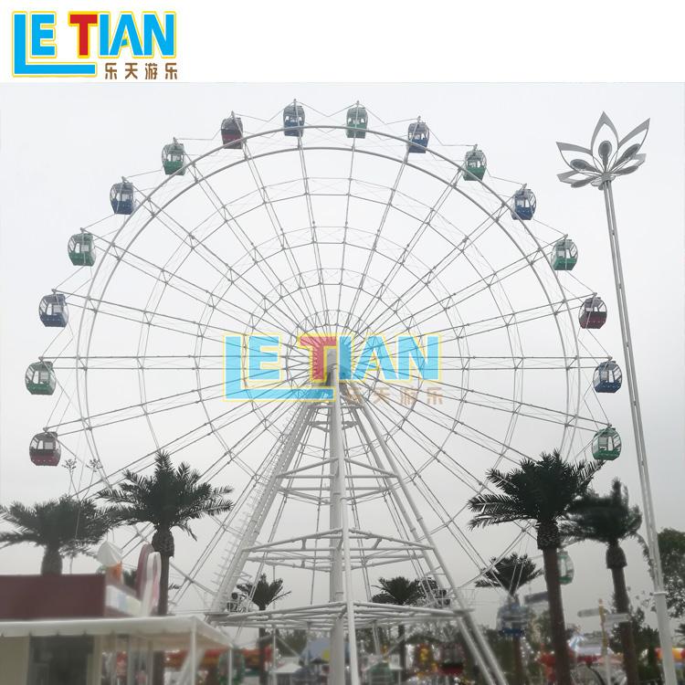 LETIAN Array image43