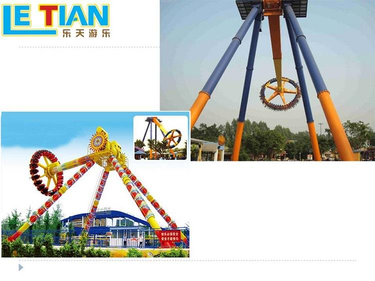 LETIAN top big pendulum ride company park playground-2