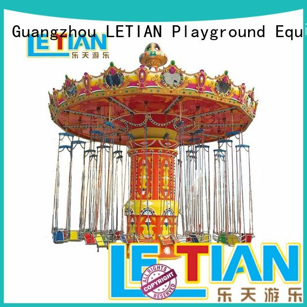 DIY swing ride 38m manufacturer amusement park