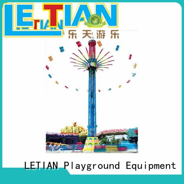 chair swing ride mini theme park LETIAN