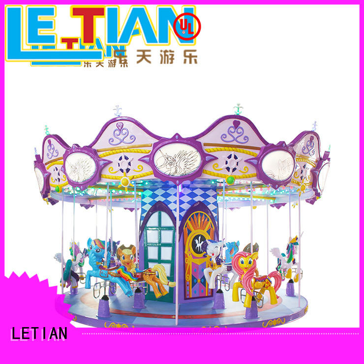 High-quality a children's carousel sweet factory carnival