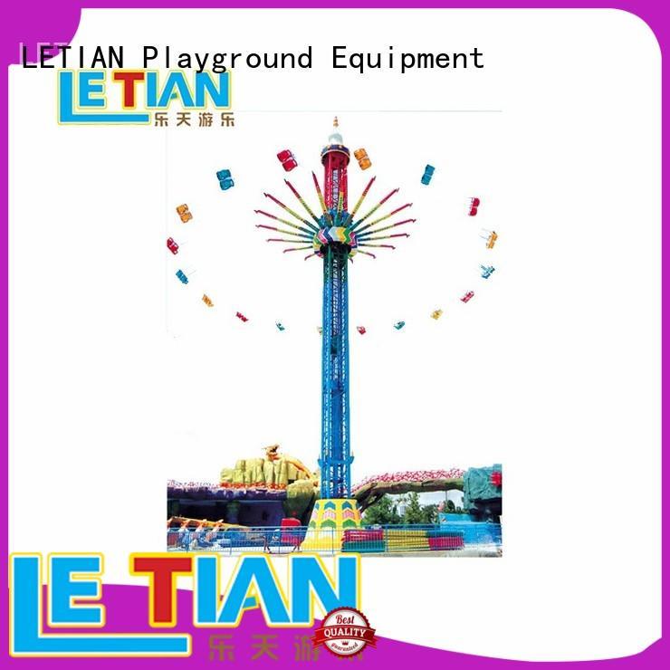 children carnival swing ride super factory theme park
