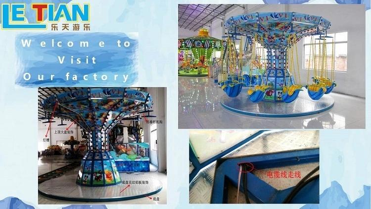 LETIAN fruit amusement park swing ride customized zoo-2