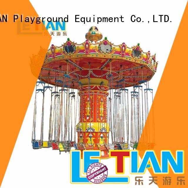 flying swing lt7013a customized amusement park