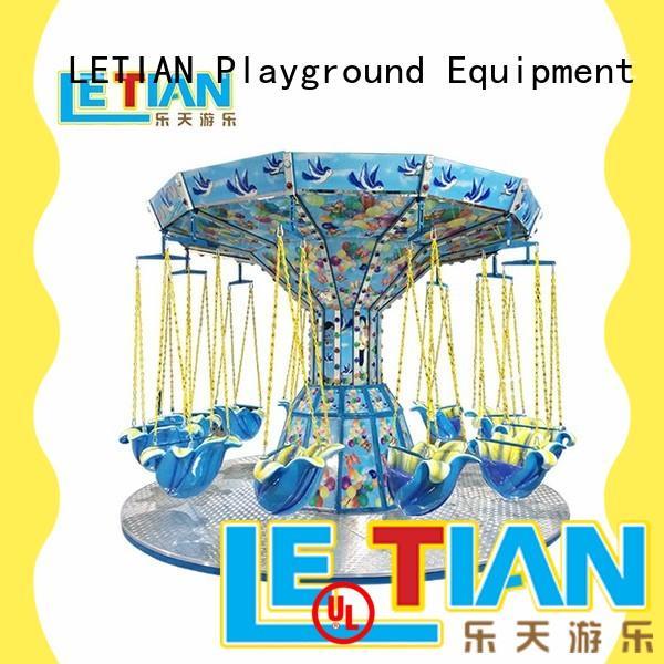 Fairy tales flying chair 12/16 seats mini fairground equipment LT-7055A