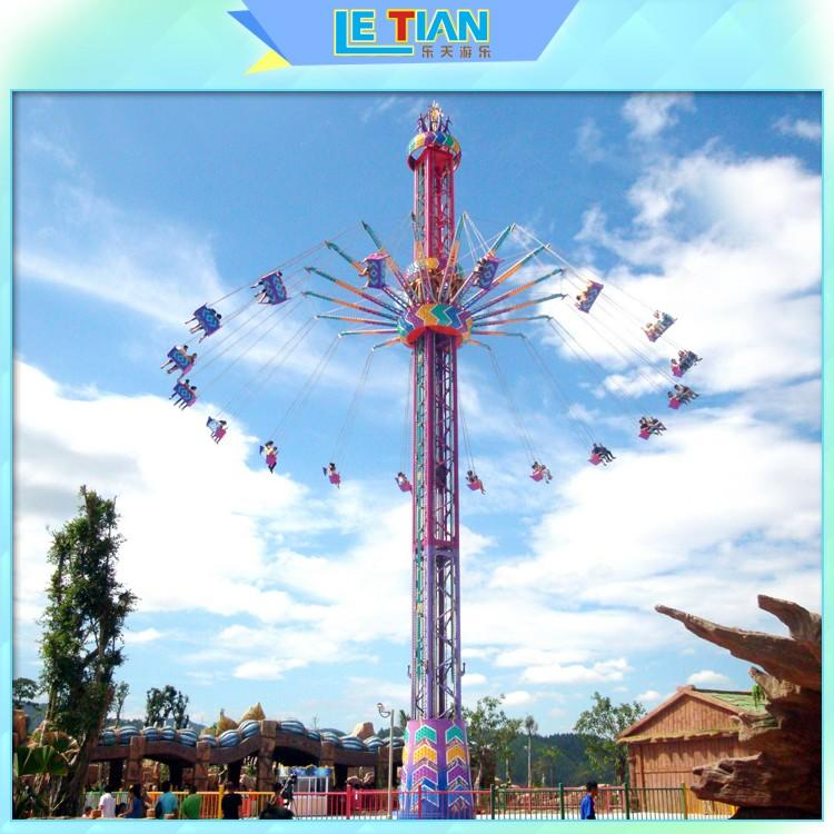 LETIAN fashionable carnival swing ride company amusement park-1