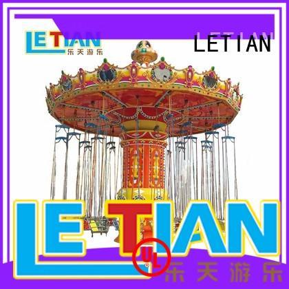 LETIAN swing ride zoo