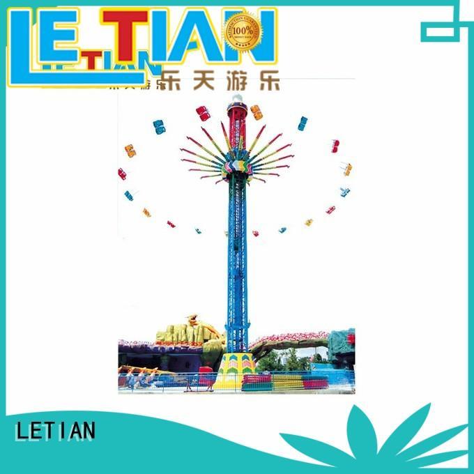 LETIAN 16 amusement park swing ride design fairground