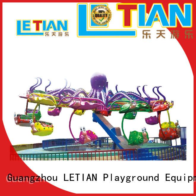 Self-control common carnival rides lt7046 for children park