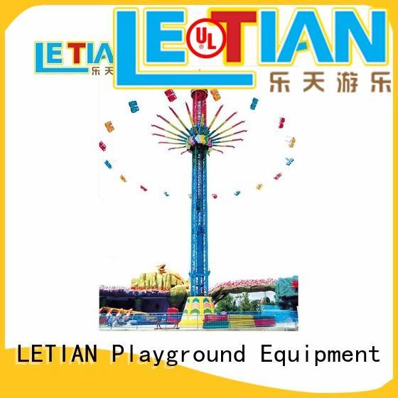 LETIAN Latest carnival swing ride carousel theme park