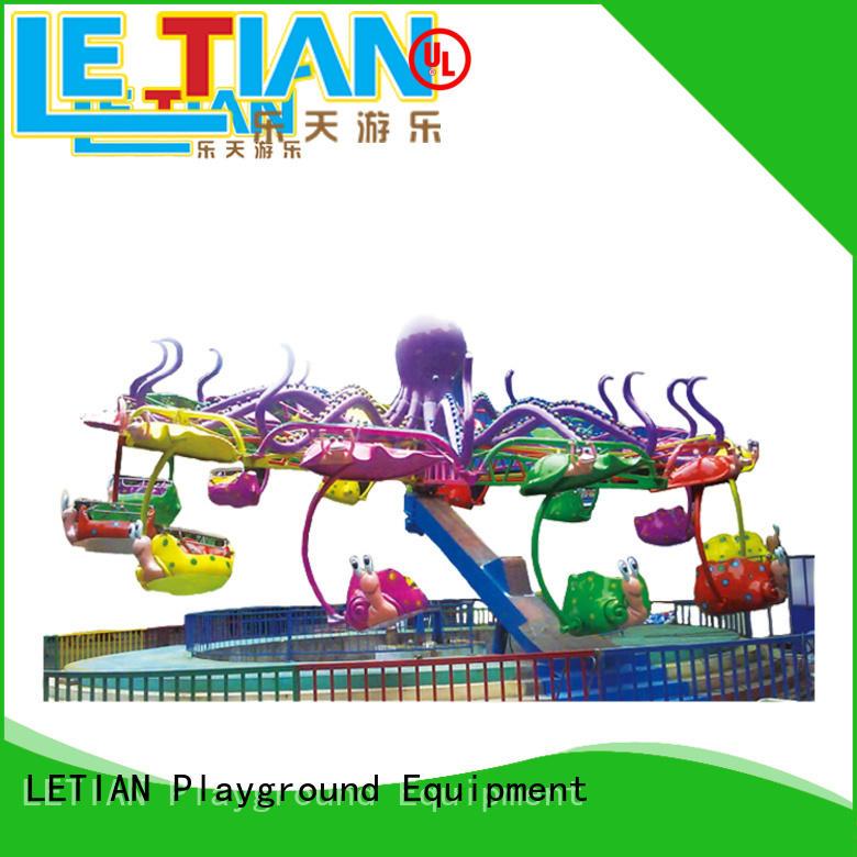 safe amusement rides cartoon manufacturer children's palace