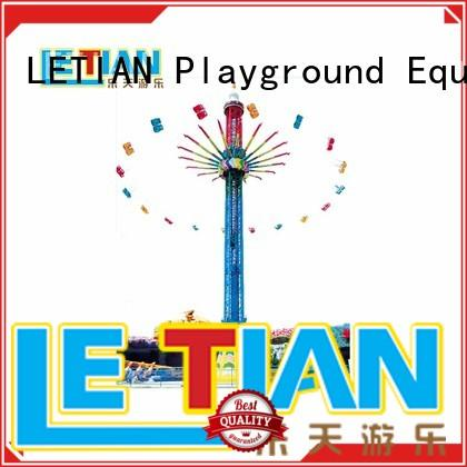 High-quality carnival swings ride for business theme park