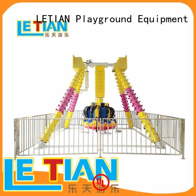 reinforce Small Pendulum lt7015a tourist park playground