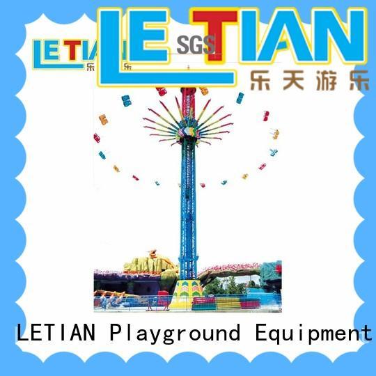 specialized flying swing flying customized fairground